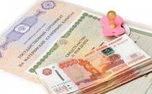 В Кировской области начали принимать заявления от семей с низким доходом на получение ежемесячной выплаты из средств материнского капитала