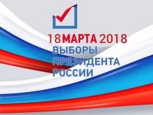 Продолжается приём заявлений о включении в список избирателей по месту нахождения