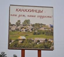 Развитию сельского хозяйства на территории района – особое внимание