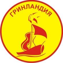 ЗАОЧНЫЙ КОНКУРС «Люблю тебя, моя Россия!»