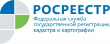 Единый «День консультаций» для граждан