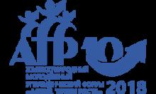 В десятый раз в городе Белокурихе состоится международный молодежный управленческий форум «Алтай. Точки Роста»
