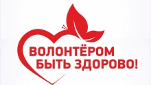 Дан старт фестивалю «Марафон открытых сердец»