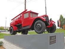 17 апреля – 100 лет советской пожарной охране