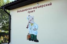 В Унинском районе будут построены новые учреждения здравоохранения на селе