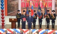 Полпред Президента Михаил Бабич поздравил ветеранов и сотрудников МВД с профессиональным праздником