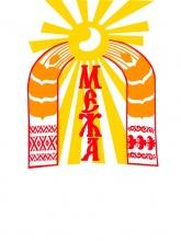 Приглашаем жителей и гостей нашего района посетить межрегиональный русско-удмуртский праздник «Межа»