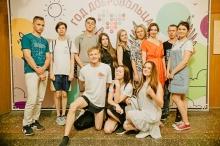 Делегация Унинского района посетила праздничное мероприятие, посвященное Дню молодежи  - Экватору Года добровольца (волонтера) в Кировской области