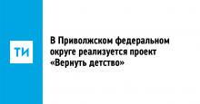 Воспитанники школы-интернат №1 г.Кирова готовятся к участию в окружном фестивале «Вернуть детство»