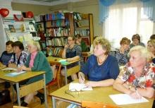 В Унинской Центральной библиотеке прошла встреча библиотекарей района…