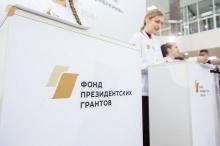 Приволжский федеральный округ получил рекордное количество Президентских грантов на развитие гражданского общества