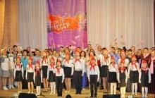 Межрегиональный конкурс советской песни «Спето в СССР»