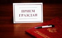Личный прием граждан Уполномоченным по правам человека в Кировской области А.Г. Пановым