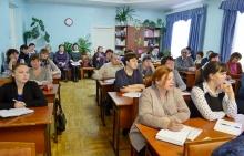 Состоялось рабочее совещание с руководителями бюджетных учреждений