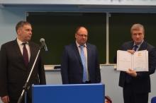 Ректор  ВятГУ получил благодарственное письмо Президента Российской Федерации