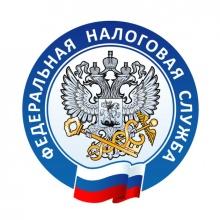 Межрайонная ИФНС России №10 по Кировской области информирует граждан