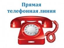 30 ноября состоится «прямая телефонная линия» посвященная Международному дню инвалидов