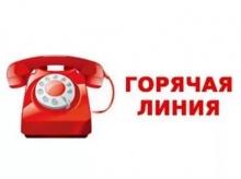 Филиал ФБУЗ «Центр гигиены и эпидемиологии в Кировской области» проводит Всероссийскую горячую линию