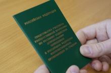67 человек уже стали участниками программы переселения в Кировскую область