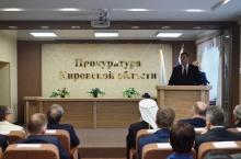 Владимир Климов  поздравил работников прокуратуры с профессиональным праздником