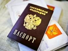 О замене паспорта