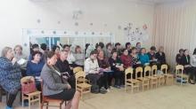 С семинара для педагогов и воспитателей