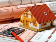 Извещение  о проведении государственной кадастровой оценки объектов недвижимости, расположенных на территории Кировской области, в 2019 году