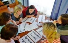 Мероприятия по проведению Дня молодого избирателя: «Конкурс эрудитов по избирательному праву»