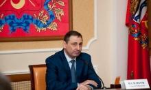 Сергей Валенков провёл заседание межведомственной рабочей группы по реализации Плана совместных мероприятий по противодействию коррупции в Оренбургской области