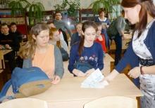 Библиотека - молодым избирателям!