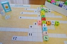 Районный конкурс кроссвордов по избирательному праву