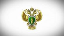 Работу транспортной прокуратуры Кировской  области обсудили на окружном уровне