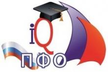 Кировские школьники принимают участие в окружном финале Интеллектуальной олимпиады ПФО