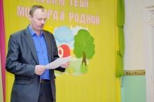Состоялся отчет главы  Комаровского сельского поселения