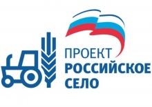 В «Единой России» требуют сохранить укорочённую рабочую неделю для женщин в сельской местности