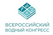 Кировская область готовится к  III Всероссийскому водному конгрессу