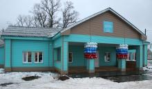 16,8 млн рублей получит Кировская область на ремонт домов культуры