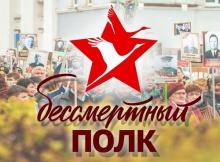 """Акция к Дню Победы """"Бессмертный полк""""!"""
