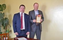 За качество организации и осуществления бюджетного процесса первое место присуждено Комаровскому сельскому поселению