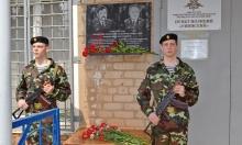 В районе торжественно открыта мемориальная доска трагически погибшим милиционерам
