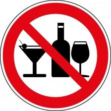 23 мая в Кировской области будет запрещена продажа спиртного