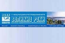 Игорь Комаров направил приветствие участникам Международного научно-промышленного форума «Великие реки»