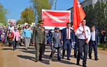 В Унинском районе прошли традиционные торжественные митинги, посвященные празднованию Дня Победы