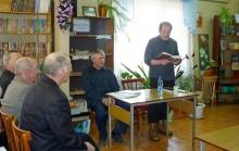 Встреча с поэтом в Центральной библиотеке