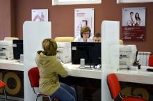 Снять с миграционного учета иностранного гражданина можно через МФЦ