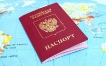 В центрах «Мои документы» изменился порядок предоставления услуги по получению заграничного паспорта