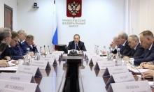 Игорь Комаров провел заседание межведомственной рабочей группы по противодействию незаконным финансовым операциям