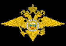 """МО МВД России """"Куменский"""" информирует"""