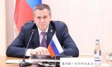 Олег Машковцев провел встречу с делегацией китайской провинции Аньхой