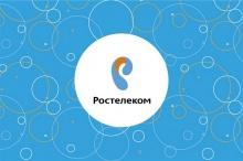 С 1 июня ПАО «Ростелеком» отменило плату за междугородные телефонные звонки с таксофонов универсальной услуги связи